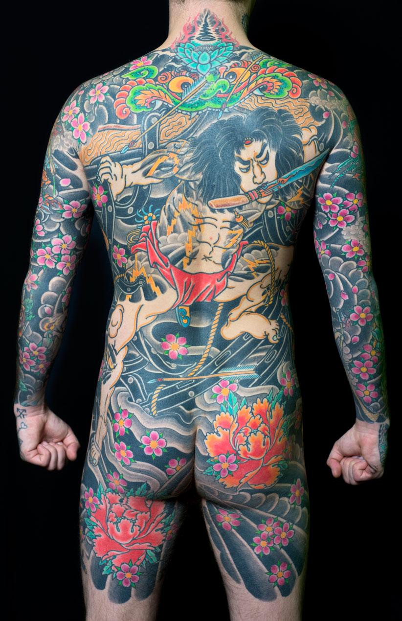 Japanische Tattoos Dragon Tattoo border=
